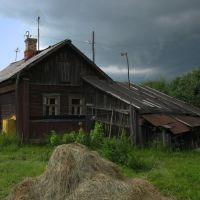 Домик в деревне, Комсомольск
