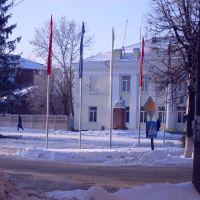 Городская площадь  Town Square, Комсомольск