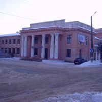 Дом Культуры  The Leisure Centre, Комсомольск