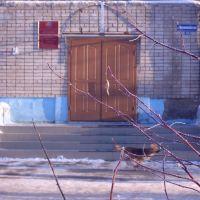 ЗАГС  Civil Registry Office, Комсомольск