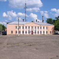 Почта в Комсомольске, Комсомольск