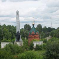 Палех, часовня Александра Невского и монумент памяти героев Великой отечественной войны, Палех