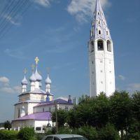 пос. Палех, Ивановская область, Палех