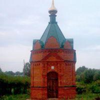 Часовня А.Невского, Палех