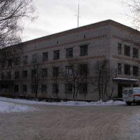 Hospital, Пестяки