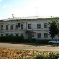 Отделение почтовой связи, Пестяки