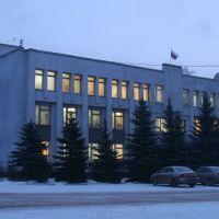 Town Hall | Администрация, Приволжск