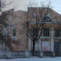 Cultural center | Дом Культуры, Приволжск
