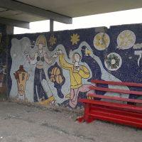 мозаика на остановке, Приволжск