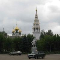 Приволжск - Парадоксы времени, Приволжск