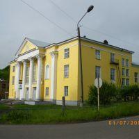 Дом Культуры, Пучеж