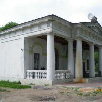 """Речной вокзал (сейчас кафе """"Бригантина""""), Пучеж"""