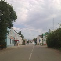 ul. Sovetskaya, Родники