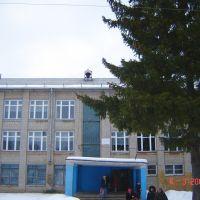 Савинская средняя школа, Савино