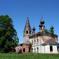 старая церковь в Сокольском2, Сокольское