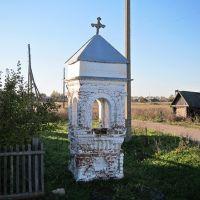 Часовня-столп на южной окраине Подмонастырной слободы., Сокольское