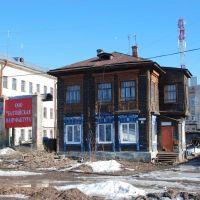 Рассыпающийся красивый деревянный дом в Тейково., Тейково