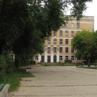 школа № 10, Тейково