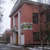 4 школа, Тейково