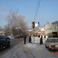 Фурманов. Улица Советская., Фурманов