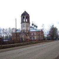Фурманов, Церковь Вознесения Господня, Фурманов