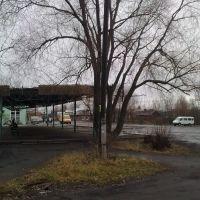 Фурманов. Автовокзал., Фурманов