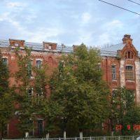 ТЕАТРЪ, Кохма
