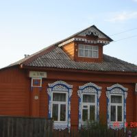 Крайний дом на ул. 1-го Мая, Кохма