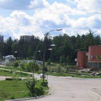 City culture centre, Саянск