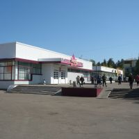 Sayansk. Irkutsk area. Саянск. Иркутская область Торговая площадь, Саянск