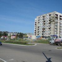 Sayansk. Irkutsk area. Саянск. Иркутская область, Саянск
