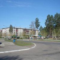 Sayansk. Irkusk region. Саянск Иркутская область, Саянск
