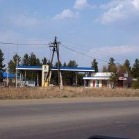 автозаправка, Саянск