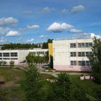 Школа №2, Саянск