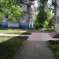 Саянск., Саянск