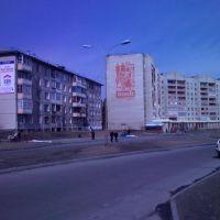 г. Саянск. МЖК, Саянск