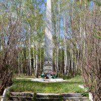 Обелиск павшим во второй мировой, Чунский