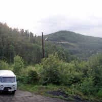 Сибирская тайга, Култук