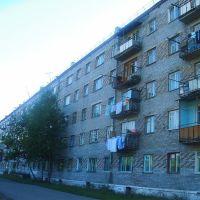 5-ти этажный дом, Алексеевск