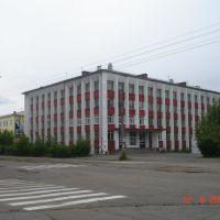академия, Ангарск