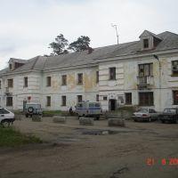 минтура, Ангарск