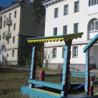 Yard  /   Двор (75-3), Ангарск
