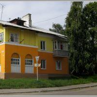 Irkutskaya St. /  Ул. Иркутская. (2-1), Ангарск