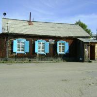 прииск Артёмовский,магазин у стадиона, Артемовский
