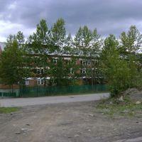 Артёмовский.Школа.2009 год., Артемовский