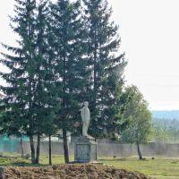 Атагай. Одинокий Ильич. - Monument to Lenin., Атагай