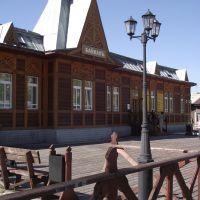 Вокзал на станции Байкал, Байкал
