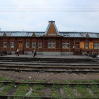 72-й км КБЖД. Вокзал на станции Байкалъ, Байкал