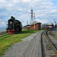Последняя станция, Байкал