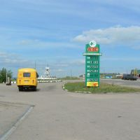 Roadhouse and petrol station (2), Баяндай